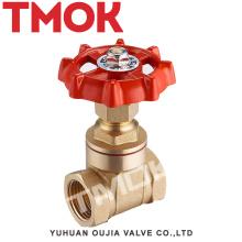 sluice wedge high quality forged medium pressure flash board full port aluminum handwheel brass gate valve with certificate