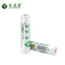 Geilienergy marca 1200 mAh triples baterías recargables 1.2v ni-mh aaa batería