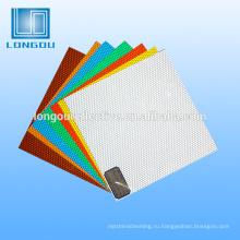 печати или трафаретной печати листа сота отражательный винил