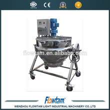 Кастрюля для приготовления пищи с электроприводом из нержавеющей стали, 300 л
