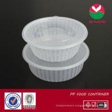 Food Container (clear round cont with lid)