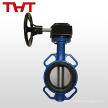 china oem cast iron ductile iron pin type wafer type butterfly valve