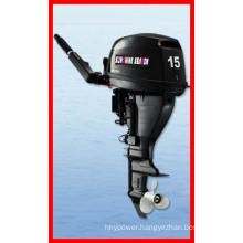 Gasoline Engine/ Sail Outboard Motor/ 4-Stroke Outboard Motor (F15BML)