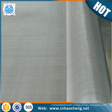 25 50 100 150 micron woven N2 N4 N6 N8 nickel 200 wire mesh screen