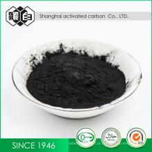 1-2Mm 500Mg / G Valor de Adsorção de Iodo Granulado Preço de Carbono Ativado por Ton