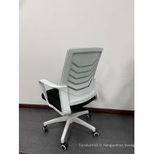 Chaise de maille réglable 3D de meubles commerciaux