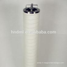 Fourniture PALL HC2295FKP14H cartouche filtrante haut débit