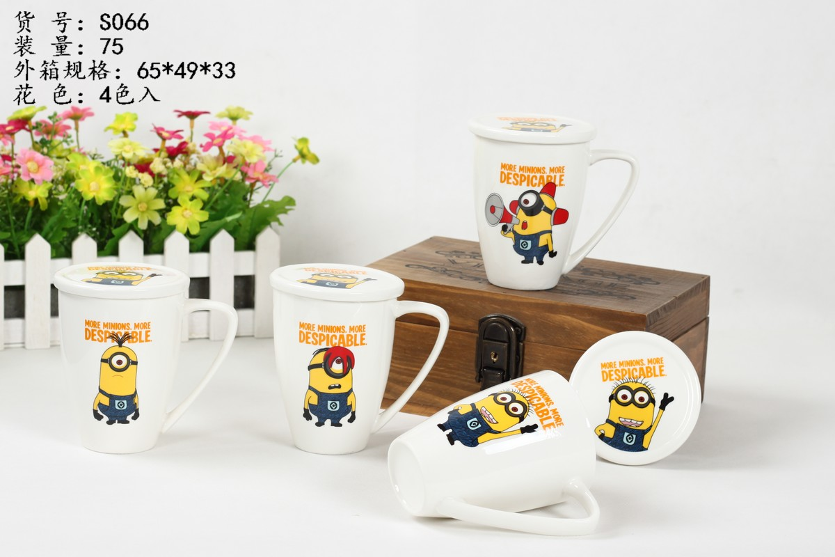 Funny Mug from the Popular Minion Family