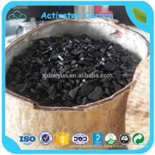 Precio de Carbón Activado 8 x 16 Malla 1000 mg / g de Yodo Valor