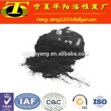 Material de tratamento de água preço de fábrica pó de carbono preto