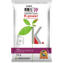 Full Water Soluble K-Power Foliar Fertilizer