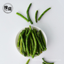 100% Pure natural organic snacks dried Green Bean Chips
