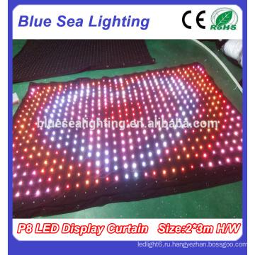 Занавес Светодиодный светильник LED Занавес Занавес 9см Светодиодный экран Занавес