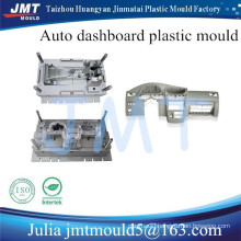 OEM and high precision auto dashboard plastic mould with p20 manufacturer