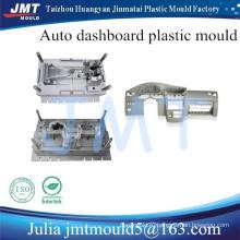 OEM и высокой точности auto приборной панели пластиковые плесень с p20 Пзготовителей