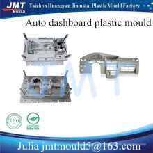Soem-Auto-Armaturenbrett-Plastikformwerkzeug-Hersteller