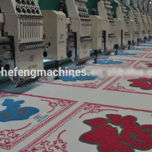 Machine de broderie de chenille