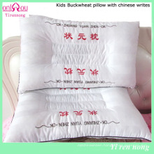 100% Cotton Pillow Cover Material Neck Guard Pillow for Kids