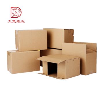 Hochwertige Wellpappe Kartonverpackung