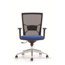 Mid-Back-Stuhl mit Lordosenstütze