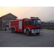2018+ISUZU+used+ladder+fire+trucks+for+sale