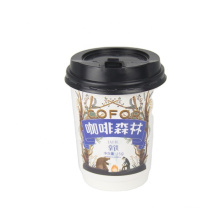 Custom degradable disposable hot tea paper cup_ 8oz double wall hot Paper Cups_Any printed paper coffee cup in Anhui