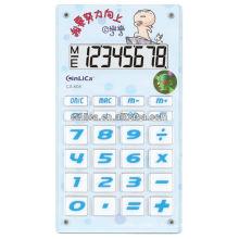 Calculs de conception de grue portique / calculateur à double alimentation / calculateur à énergie solaire