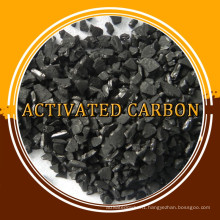 High Iodine Gold Mining Coconut Shell and Nut Shell Activated Carbon