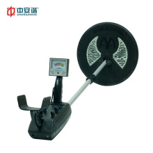 Customizable Underground Metal Detector Scanner, Earth Metal Detector MD - 5008