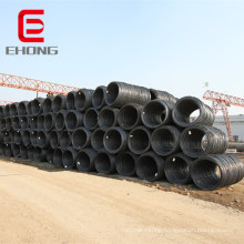 Hot rolled steel wire rod in coils, Q195 Q235 SAE 1006 SAE 1008 5.5mm 6.5mm China Low carbon steel Wire Rods
