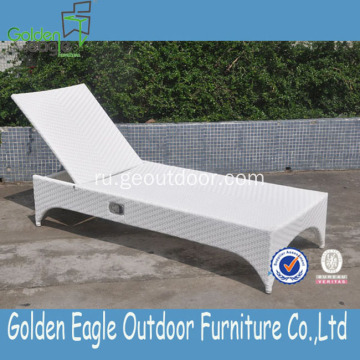 White PE Rattan Outdoor Pool Sunbed
