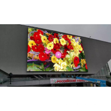 Most stable outdoor LED curtain screen