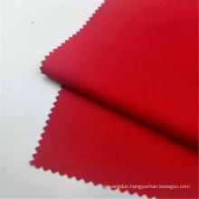 Skin-friendly 100% Rayon Twill Dress Fashion Fabrics