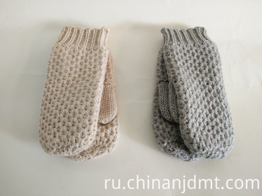 Plain Colour Mittens