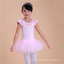 Пачка Платья Для Ученика Начальной Школы С Заводской Цене Детские Dancewears Для Обучения