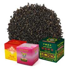 2021 NEW High quality gunpowder tea 3505AAAAA ASKIA SINIA AL HAYAT AL HOR brands to Morocco