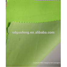 100% cotton poplin 60/1 poplin cotton fabric