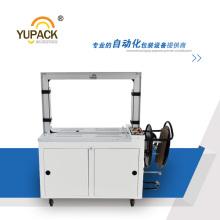 2016 Yupack Best Seller flejadora con certificado Ce