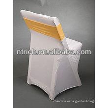 Лайкра спандекс стекируемых стул мебель крышка