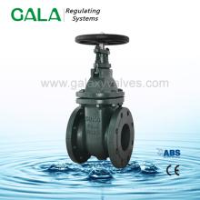 DIN 3352 NRS metal seal 10 inch gate valve ,cast gate valves flanged