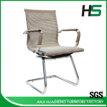 China hot sale beige mesh office visitor chair
