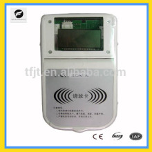 RFID card smart control water meter for drinking water