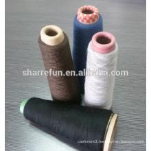 Hot selling worsted cashmere machine use knitting yarn