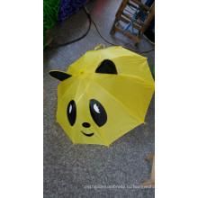 Зонтик детского подарка 06