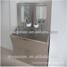 DW-HE001 hot sale stainless steel surgical scrub sink
