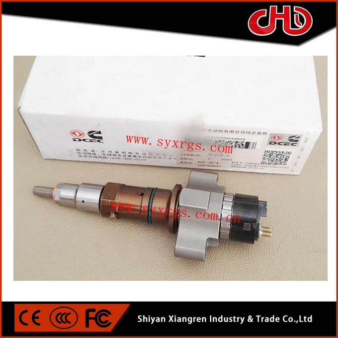 CUMMINS ISL9.5 Injector 2897414