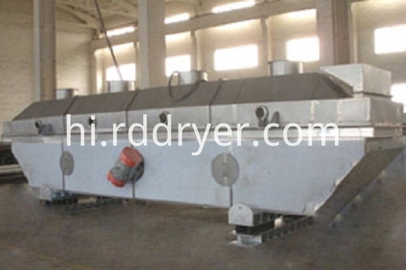 Battery Material Vibrating Fluid Bed Dryer