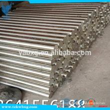 Prix normalisé en acier inoxydable 316L en acier inoxydable