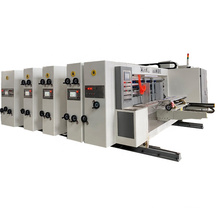 Automatic clapboard Die Cutting And Creasing Roller Machine carton box factory