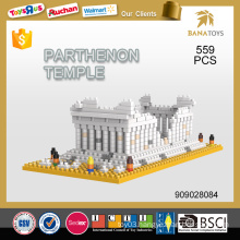 Best sell educational chilld toy Parthenon temple building block